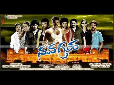 kannada muvie Navagraha : Challenging star Darshan