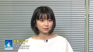 細田守監督の最新作『未来のミライ』Blu-ray&DVDが23日発売される。同...