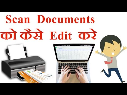How To Edit Scanned Documents In Wordpad thumbnail