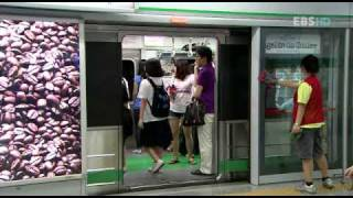 2009 Seoul Subway 35