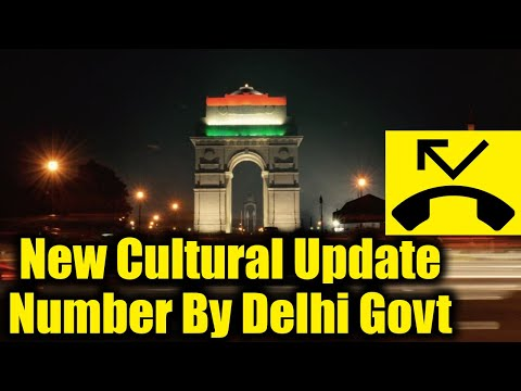 Delhi Government's art and cultural events are now a missed call away | OneIndia News