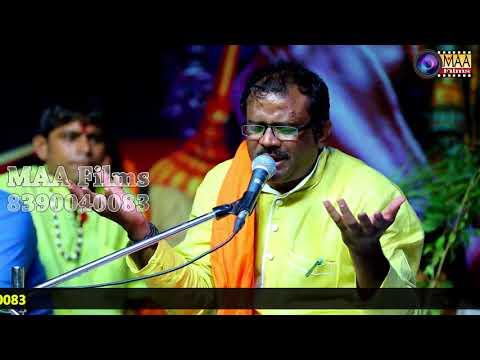 जुगलबंदी Dilip Gavaiya & Prakash Mali | देख लो मेरे दिल के नगीने में | आशा वैष्णव | maa films aana
