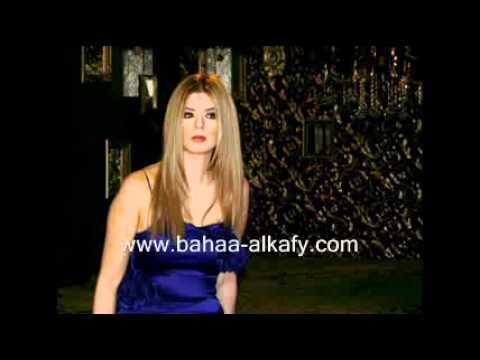 BAHAA AL KAFY- EDDALLA3  بهاء الكافي  - ادلع