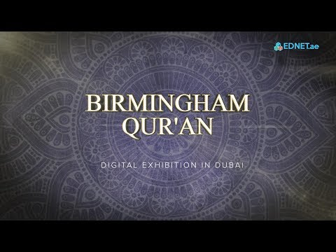 Birmingham Qur'an: digital exhibition in Dubai for first time