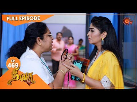 Nila - Ep 469   31 March 2021   Sun TV Serial   Tamil Serial