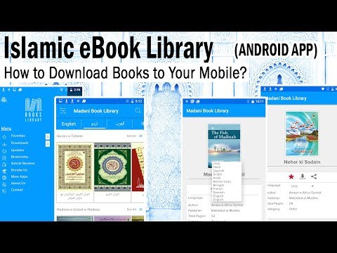 Islamic eBooks Library - Apps on Google Play