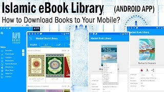Islamic E-Book Library | Mobile Application | English Version | DawateIslami | IT Department