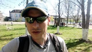 Парк Горячего Ключа