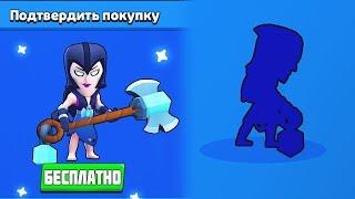 Новый СКИН на МОРТИСа БЕСПЛАТНО  Brawl Stars  Ночная ведьма мортис