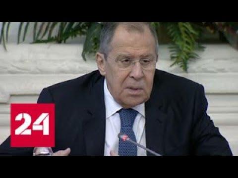 Лавров ответил на вопросы слушателей из Дипломатической академии МИД РФ - Россия 24