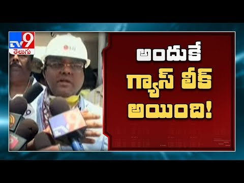 LG Polymers company reacts on Styrene Gas leakage - TV9