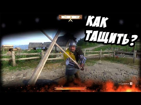 Как правильно фехтовать мечом? В видео все расскажу! - Прохождение Kingdom Come: Deliverance #8