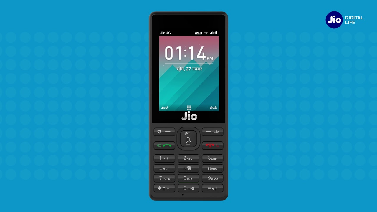 JioCare - How to Make Video Calls on JioPhone (Tamil)| Reliance Jio