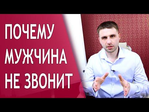 знакомства мужчины с мужчиной для секса в московской области