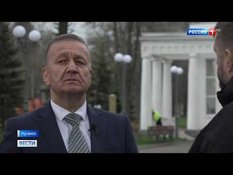 lgikvideo: Луганск восстанавливают после обстрелов украинскими войсками vesti ru