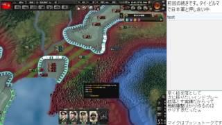 実績解除を目指すHearts of IronⅣ 英領インドで核を使おう-2