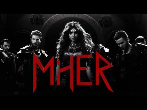 Смотреть клип Sirusho - Mher