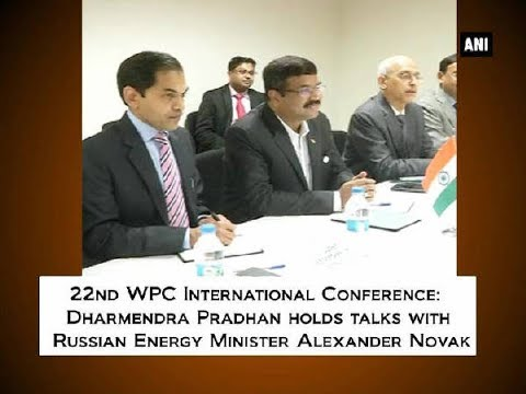 22nd WPC International Conference: Dharmendra Pradhan holds talks with Russian Energy Minister