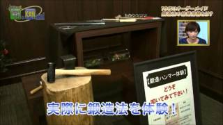 TANZO大阪店が関西情報テレビ番組に紹介されました! フルオーダーメイ...