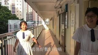 Publication Date: 2018-10-03 | Video Title: 文理書院(香港)2018-19年度學生會候選內閣PIONEE