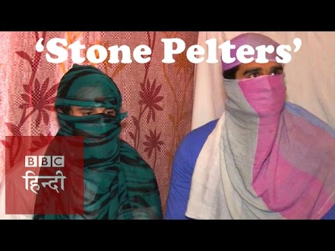 Interview with the stone pelters of Kashmir protests (BBC Hindi)