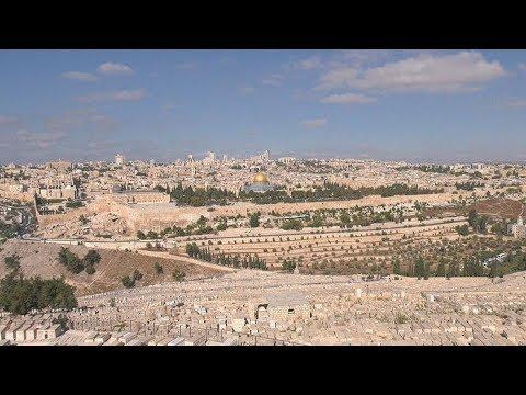 Madrileños por el mundo: Jerusalén (Israel) 2017