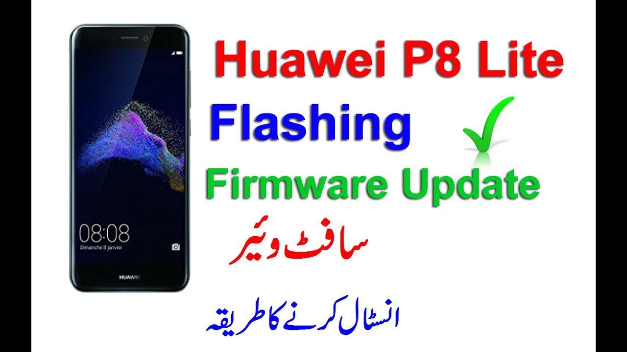 How to Update Huawei P8 Lite Firmware | Huawei P8 Lite ALE-ALE-L21C185B180