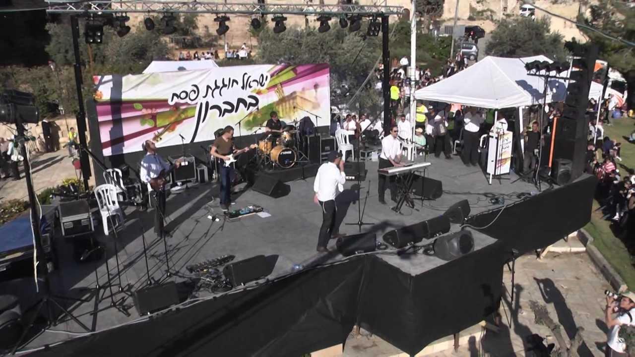 """להקת """"יא בה ye"""" בחברון בפסח מול 30,000 איש. להזמנות:פרסומי ניסא- 052-5665599"""