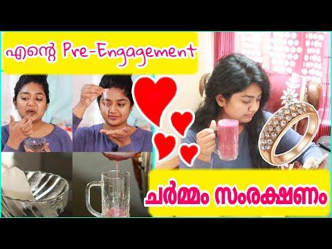 🔥എന്റെ Engagement Skincare Hacks || Pre Bridal Skincare Tips Must Watch ❌