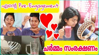 🔥എന്റെ Engagement Skincare Hacks || Pre Bridal Skincare Tips Must Watch ❌
