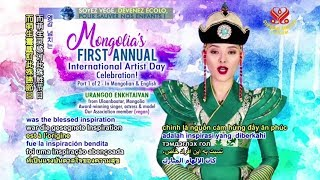 Mongolias First Annual International Artist Day Celebration - part 1 of 2