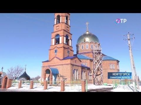 Малые города России: Нефтегорск - город нефтяников в зоне рискованного земледелия