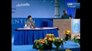 Urdu Poem: Taqwa Yehi Hai Yaaro Ke Nakhwat Ko Chordo - Jalsa Salana USA 2012