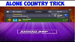 Alone Country Trick Latest 2017 8 Ball Pool