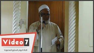 إمام مسجد مصطفى محمود يلتزم بخطبة الأوقاف عن