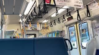 【JR東日本】E233系3000番台 日立IGBT-VVVF 走行音+車内映像 大磯〜二宮