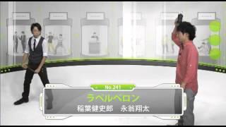 弓道初段芸人!「ラベルベロン」が弓道技を披露するも...! -- 2013年デ...