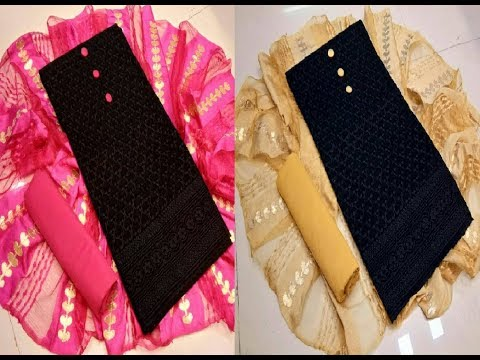 Latest Pure Cotton Churidar Materials || Office wear cotton salwar || cotton dress material