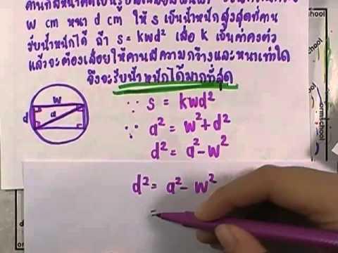 เลขกระทรวง เพิ่มเติม ม.4-6 เล่ม6 : แบบฝึกหัด2.8ข ข้อ13