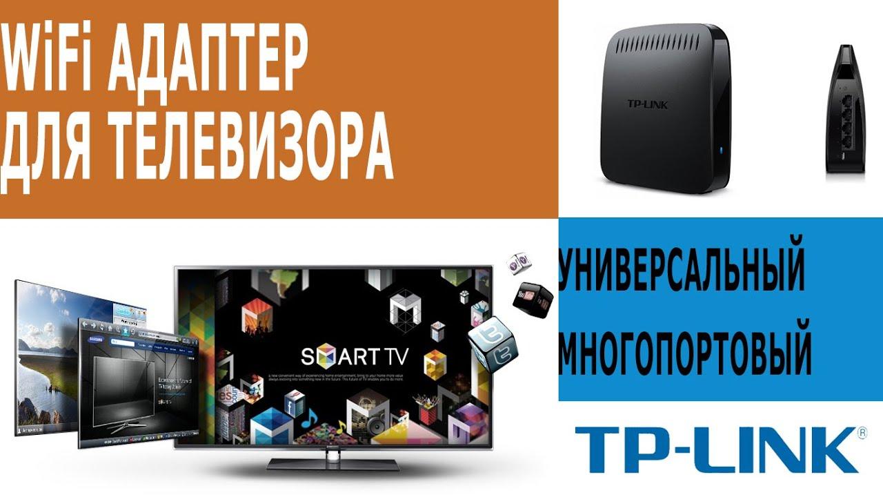 Wi-Fi адаптер Samsung WIS12ABGNX - YouTube