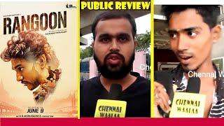 Rangoon Tamil Movie Review | Rangoon Public Review | Gautham Karthik | Murugadoss