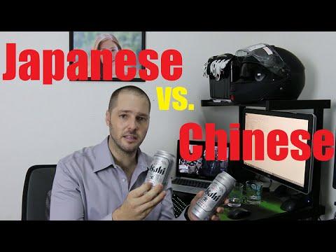 Japanese vs. Chinese Asahi