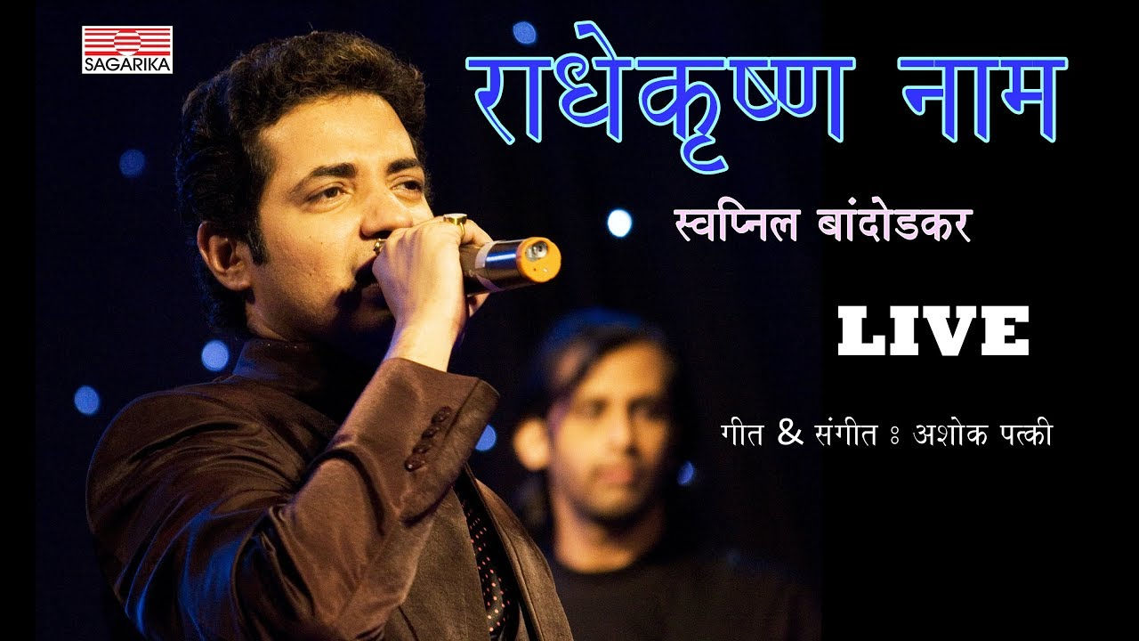 vrindavani sarang ha song free mp3