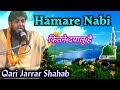 पियारे नबी की पियारी जिंदगी का ख़ूबसूरत बयान Qari Jarrar Shahab + Naqib.Mahbub Aqeel