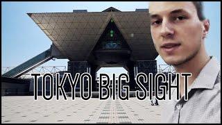 Tokyo Big Sight [Architecture]