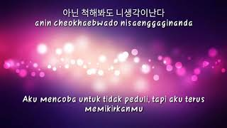 Baek Ji Young - After a Long Time (cover)