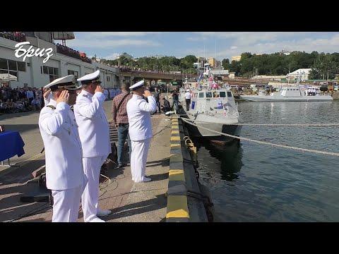 Урочисті заходи до Дня ВМС ЗС України