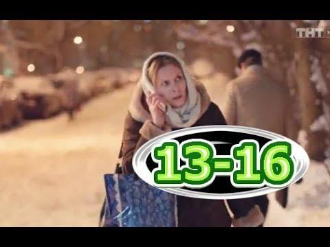 Кадры из фильма Ольга - 3 сезон 16 серия