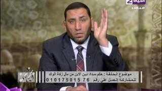 فيديو..داعية إسلامي: