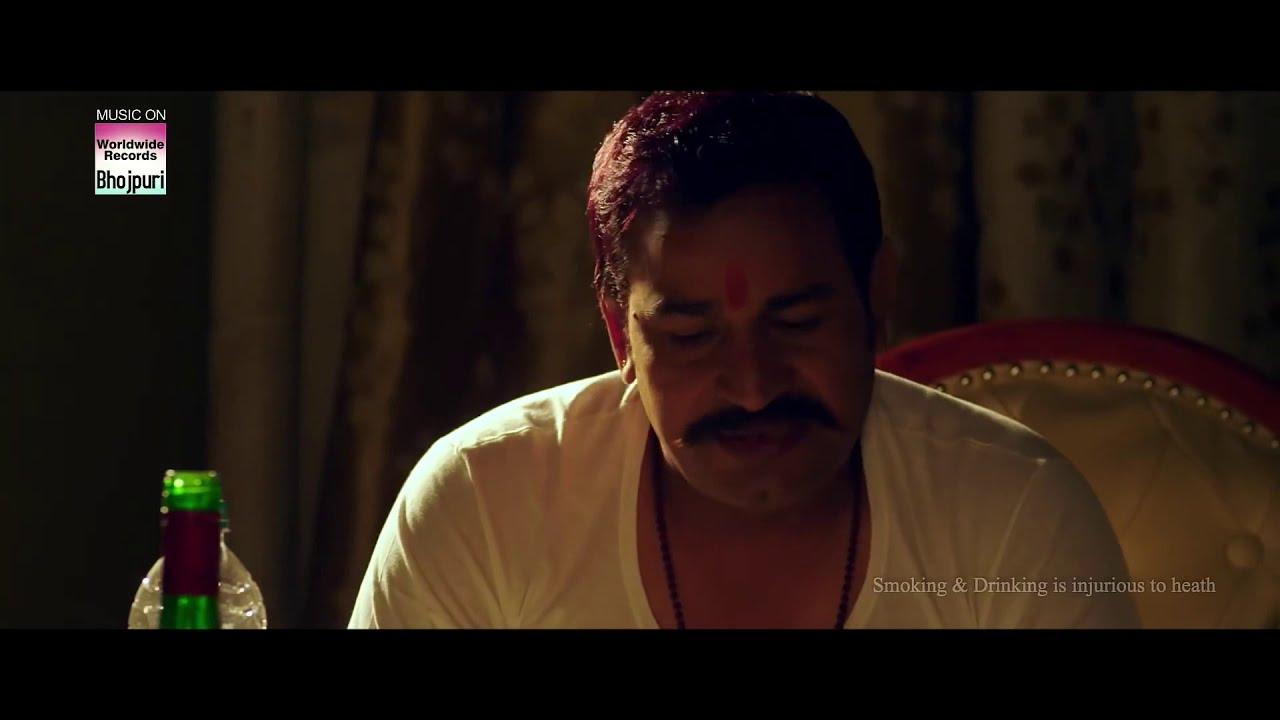 नई रिलीज़ भोजपुरी मूवी 2020 #Pawan Singh Superhit New Bhojpuri Movie 2020